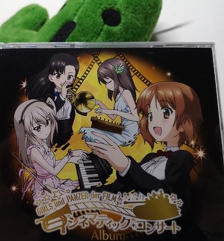 『ガールズ&パンツァー劇場版』シネマティック・コンサートアルバム