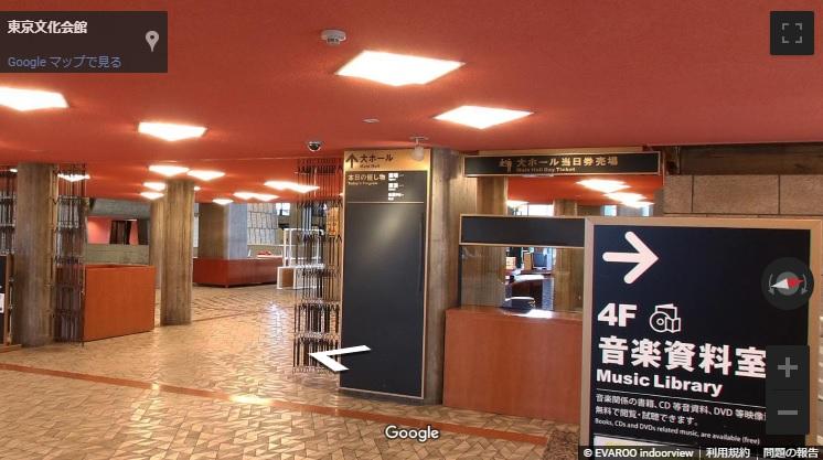 東京文化会館のフロアマップ