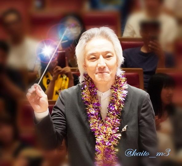 指揮者、栗田博文さん