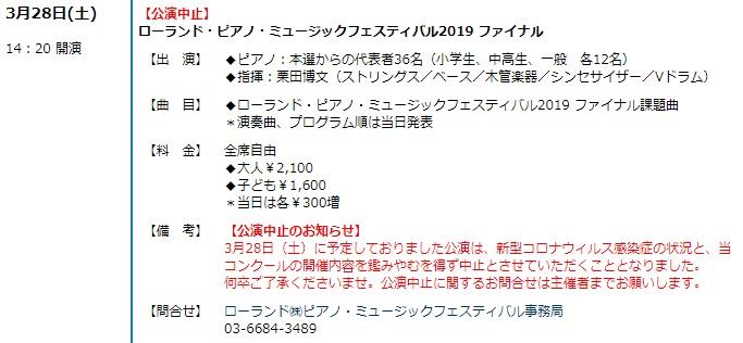 f:id:memory0:20200227174018j:plain