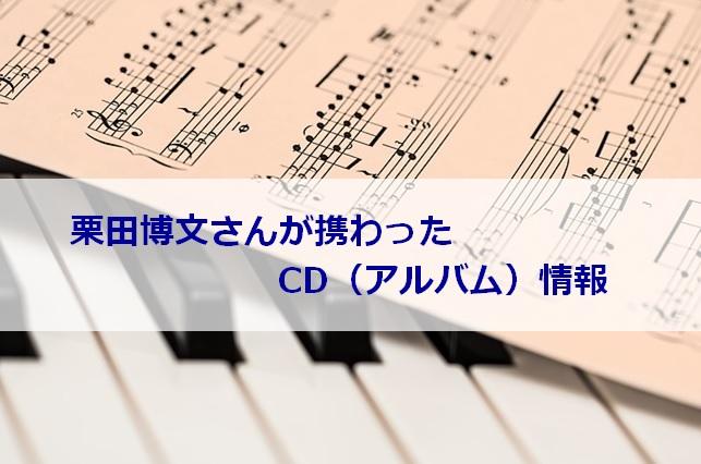 譜面とピアノの画像