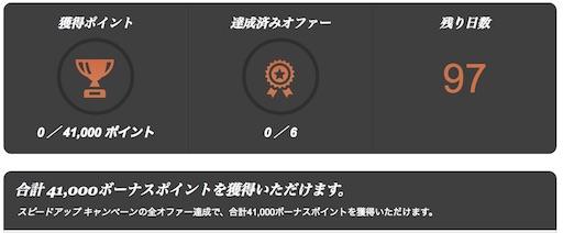 f:id:memorymotel:20170107162640j:image