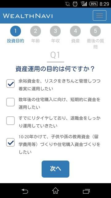 f:id:memoyashi:20150715083059j:plain