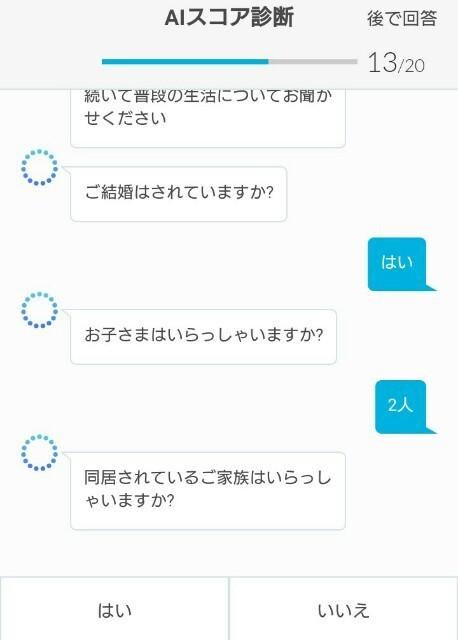f:id:memoyashi:20170926073647j:plain