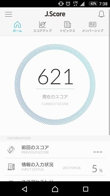 f:id:memoyashi:20170926074843j:plain