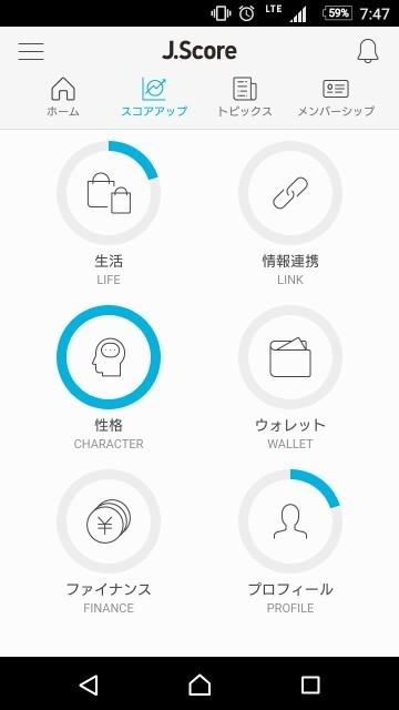 f:id:memoyashi:20170926074857j:plain