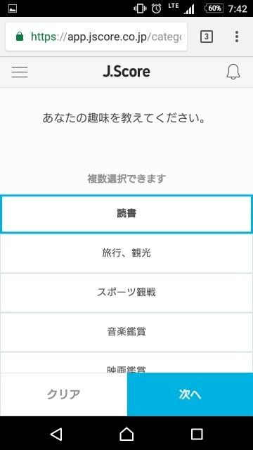 f:id:memoyashi:20170926074921j:plain