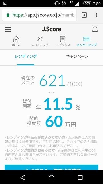 f:id:memoyashi:20170926075241j:plain