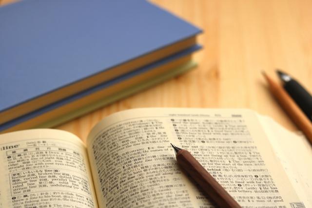 英検に向けた英語の勉強イメージ