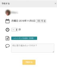 f:id:memum:20181104114104p:plain