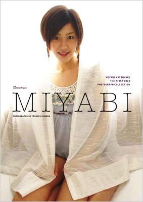 MIYABI表紙