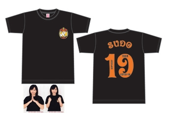 須藤茉麻誕生日Tシャツ