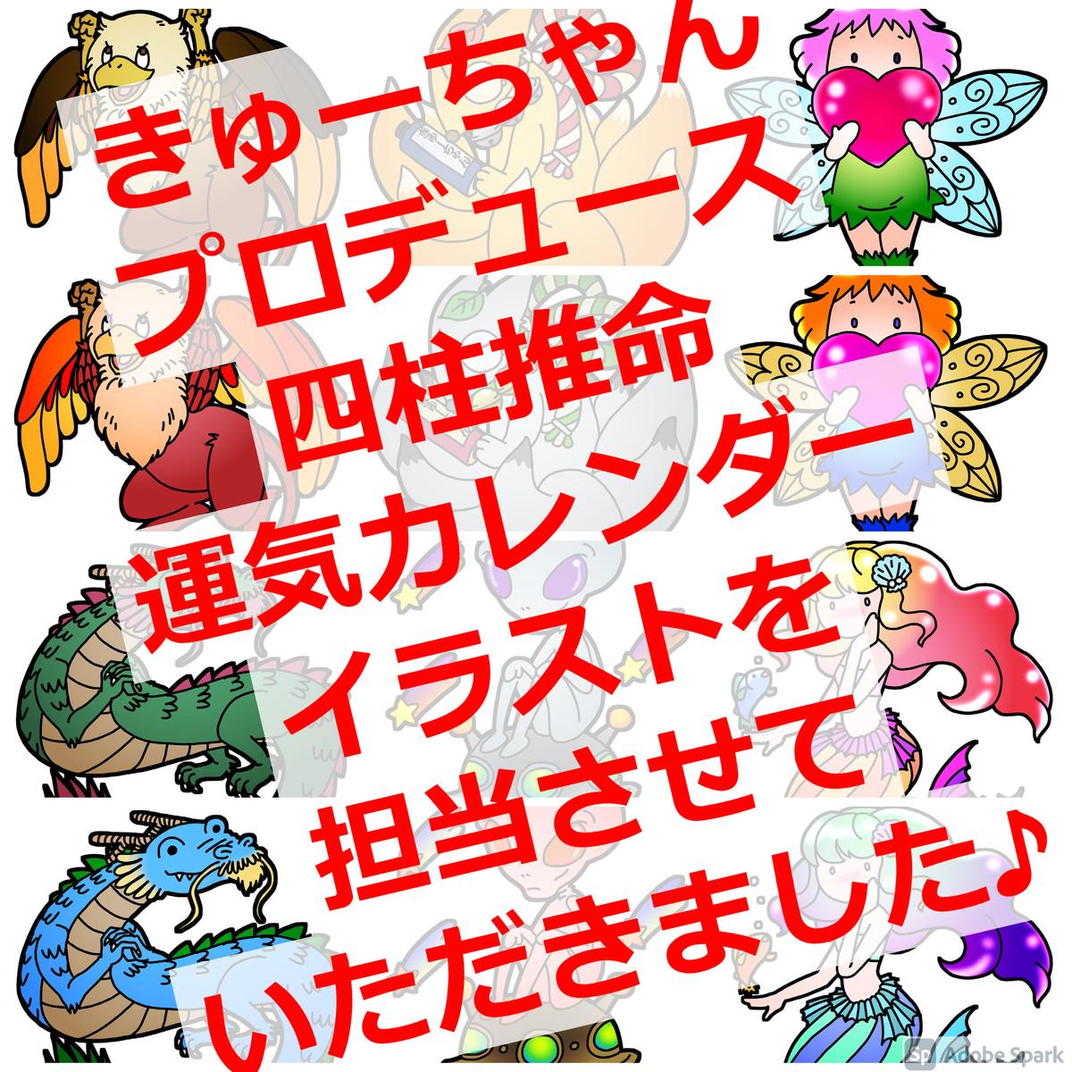f:id:mendacochan:20210427231752j:plain