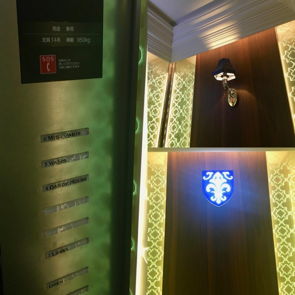 ミスパリ_銀座本店エレベーター