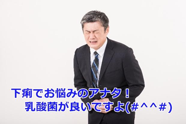 f:id:menekidaimaou:20170228213836j:plain