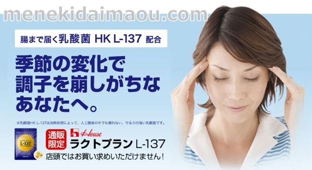 f:id:menekidaimaou:20170304135735j:plain