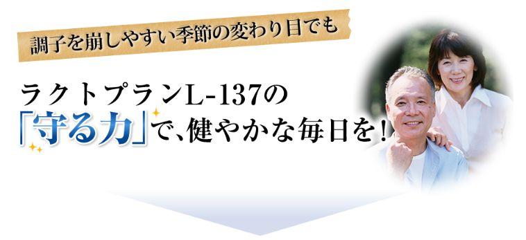 f:id:menekidaimaou:20170304160303j:plain