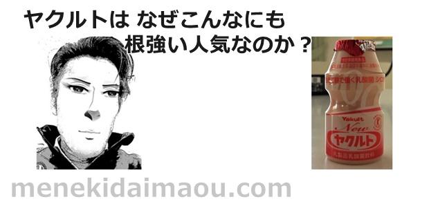 f:id:menekidaimaou:20170304164239j:plain
