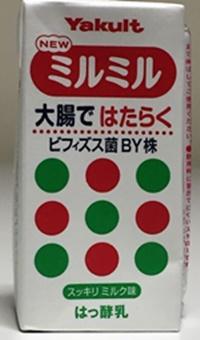 f:id:menekidaimaou:20170304174453j:plain