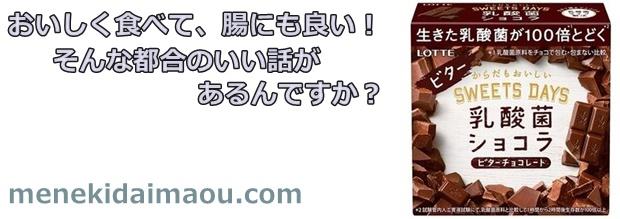 f:id:menekidaimaou:20170305101803j:plain