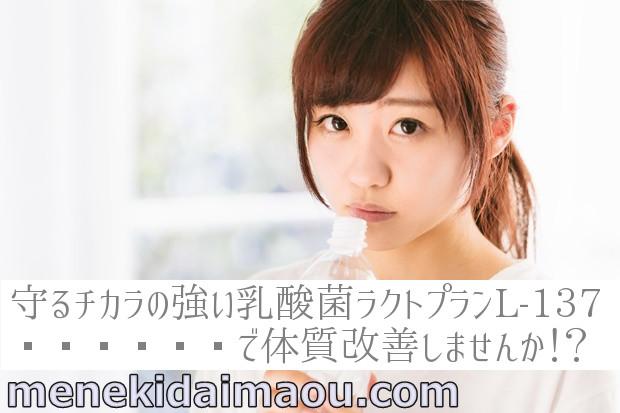 f:id:menekidaimaou:20170310212727j:plain