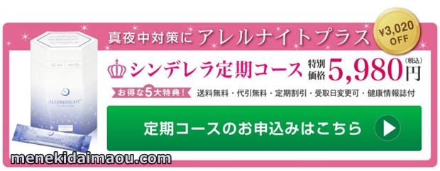 f:id:menekidaimaou:20170318133257j:plain