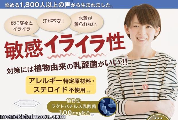 f:id:menekidaimaou:20170318134547j:plain