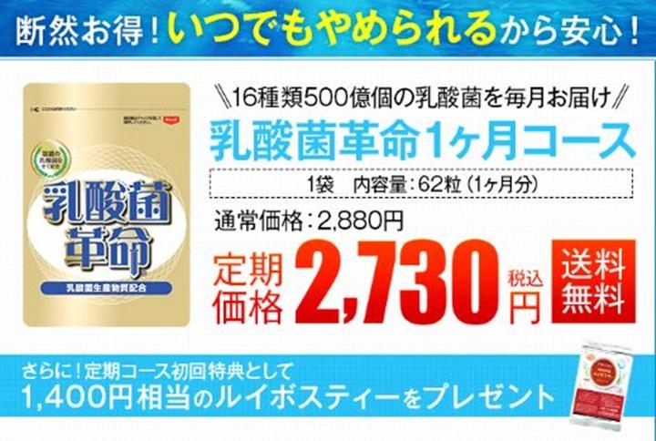 f:id:menekidaimaou:20170327230458j:plain