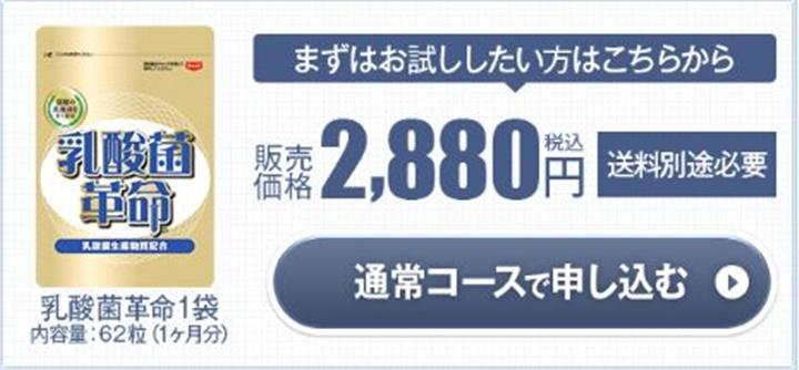 f:id:menekidaimaou:20170327231733j:plain