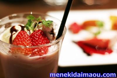 f:id:menekidaimaou:20170401092623j:plain