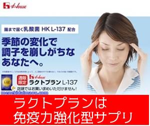 f:id:menekidaimaou:20170402181742j:plain