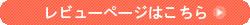 f:id:menekidaimaou:20170402181844j:plain