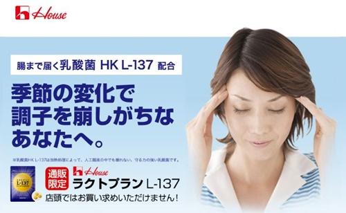 f:id:menekidaimaou:20170408192840j:plain