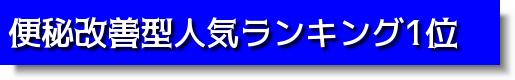 f:id:menekidaimaou:20170408201015p:plain
