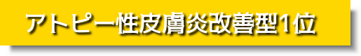 f:id:menekidaimaou:20170408225952p:plain