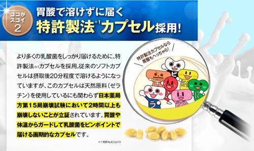f:id:menekidaimaou:20170409143126j:plain