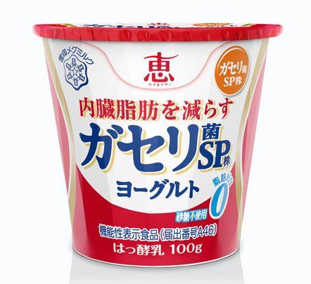 f:id:menekidaimaou:20170430220644j:plain