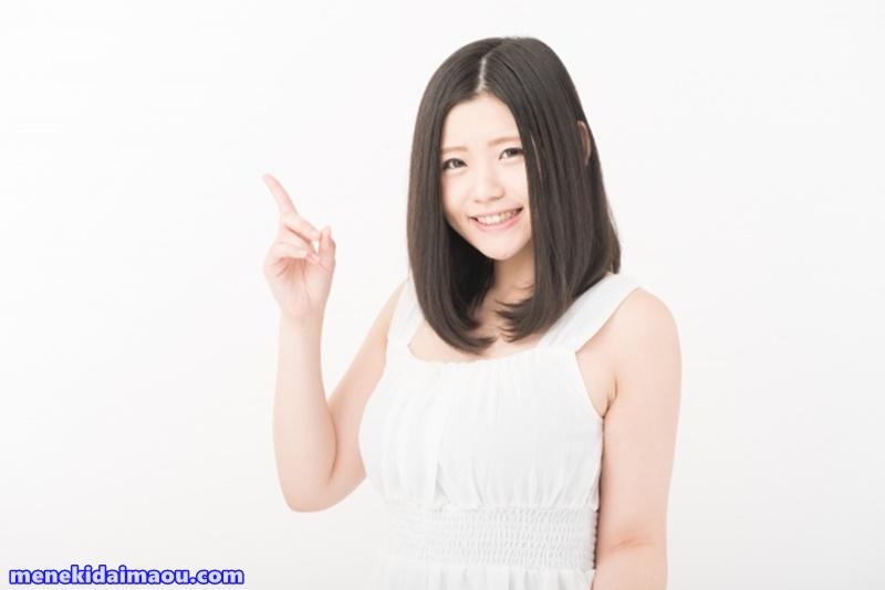 f:id:menekidaimaou:20170505081805j:plain