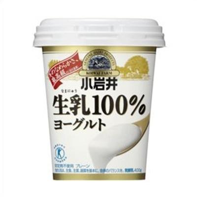 f:id:menekidaimaou:20170505163938j:plain