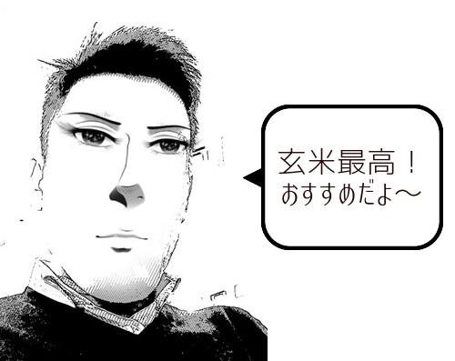 f:id:menekidaimaou:20170507083932j:plain