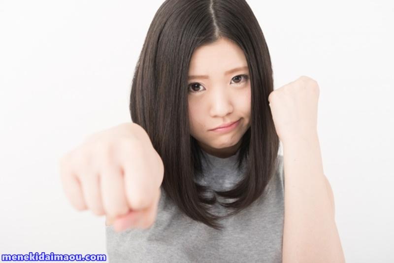 f:id:menekidaimaou:20170513090308j:plain