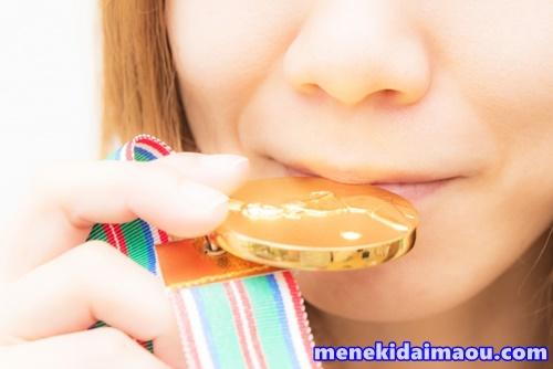 f:id:menekidaimaou:20170518221729j:plain