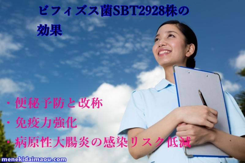 f:id:menekidaimaou:20170521132632j:plain