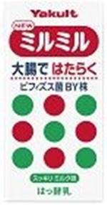 f:id:menekidaimaou:20170528115042j:plain