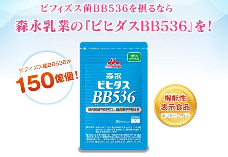 f:id:menekidaimaou:20170529214619j:plain