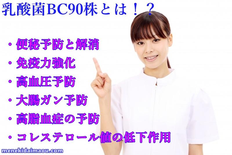 f:id:menekidaimaou:20170602215125j:plain