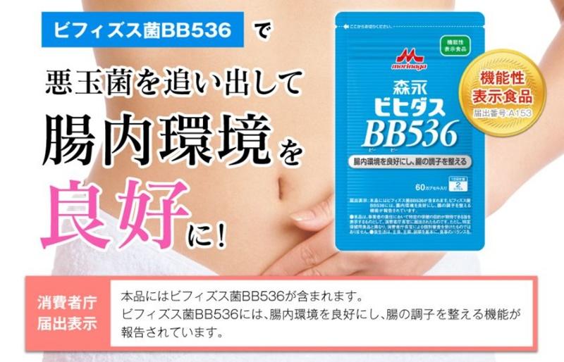 f:id:menekidaimaou:20170603112319j:plain