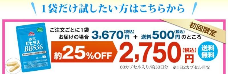f:id:menekidaimaou:20170603112927j:plain