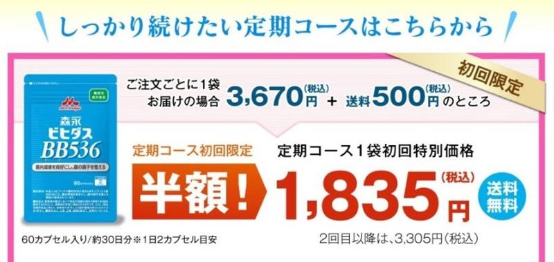 f:id:menekidaimaou:20170603114846j:plain
