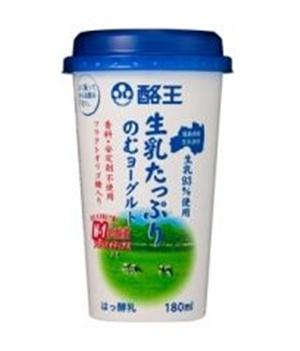 f:id:menekidaimaou:20170608223605j:plain
